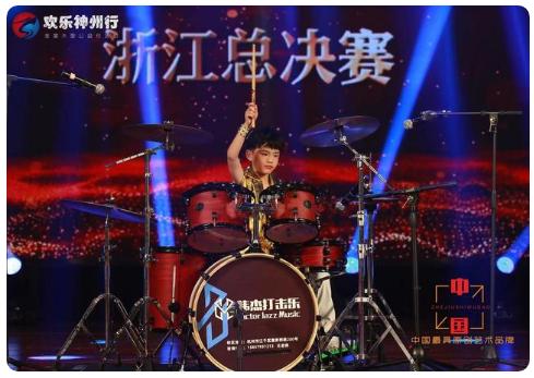 欢乐神州行童星艺术盛典浙北总决赛圆满落幕!1.png