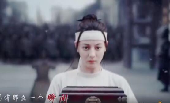 长歌行电视剧迪丽热巴在哪个卫视播出 迪丽热巴吴磊有没有吻戏 (2).jpg